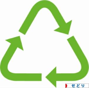 せどり リサイクル エコ 仕入れ セール