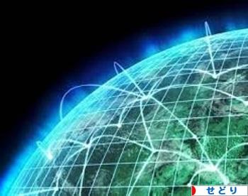せどり ネットワーク 世界 貿易