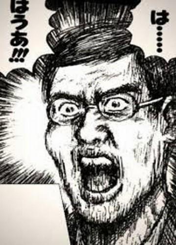 漫画太郎 はうあ