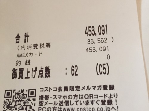 IMG_1271[1]