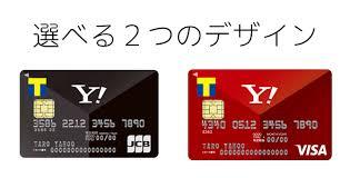 Yahoo! ヤフー カード