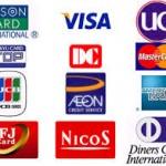 最低限これは持っておきたいクレジットカード会社比較 一覧 まとめ