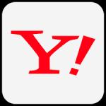 【お得情報】Yahoo!プレミアムを解約しようとするとTポイントが最大2000pもらえるキャンペーン!【10月31日まで!】