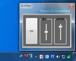 D-Filter
