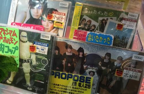 プレ値 CD