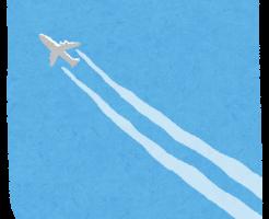 飛行機 フライト