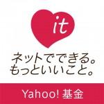 【Yahoo!基金】熊本地震の被災者のために寄付を募っています。