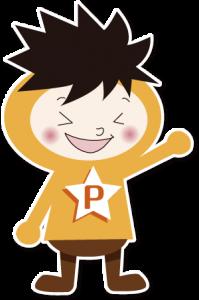 プライスター