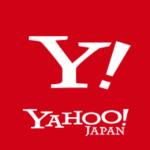 Yahoo!ショッピングの現状