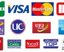 クレジットカード 返済 事前入金