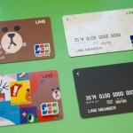 LINEから最強のカードが誕生!利用金額の2%のポイントがたまるカード、その名もLINE Pay(ラインペイ) 使い方、メリット、デメリット まとめ
