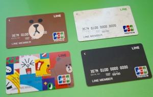 LINE Pay ライン