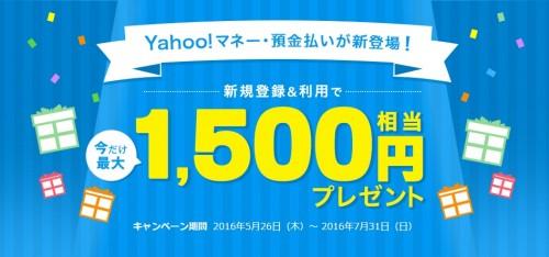 Yahoo!マネー ヤフー