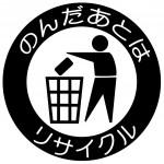 ケーズデンキグランドオープン!売れにくいものはリサイクルショップに買い取ってもらうことで利益になる!?