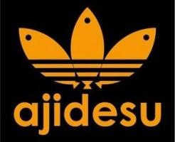 アディダス