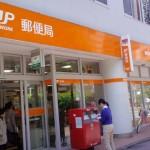 日本郵便が郵便料金大幅値上げ!? 改定の詳細とそこから見えてきた対処法とは?